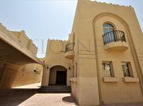 6 Bedroom Villa in Al Wakair-photo @index