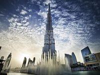 8 Bedroom Apartment in Burj Khalifa-photo @index