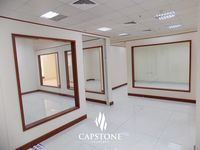 Office Commercial in Al Najma-photo @index