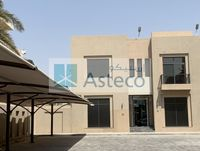 Retail Commercial in jumeirah 2-photo @index