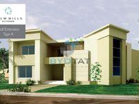 4 Bedroom Villa in Golf Extension / Palm Hills-photo @index