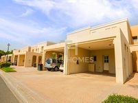 2 Bedroom Villa in Al Reem 1