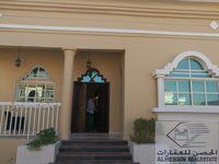3 Bedroom Villa in Al Rawda 2