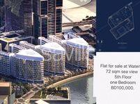 1 Bedroom Apartment in Bahrain Bay-photo @index