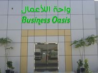 Office Commercial in Al Muqta 2-photo @index