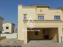 4 Bedroom Villa in Mira 2-photo @index