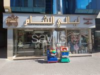 Commercial in Al Yasmin Tower-photo @index