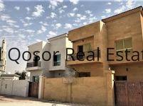 6 Bedroom Villa in Al Rawda 1-photo @index