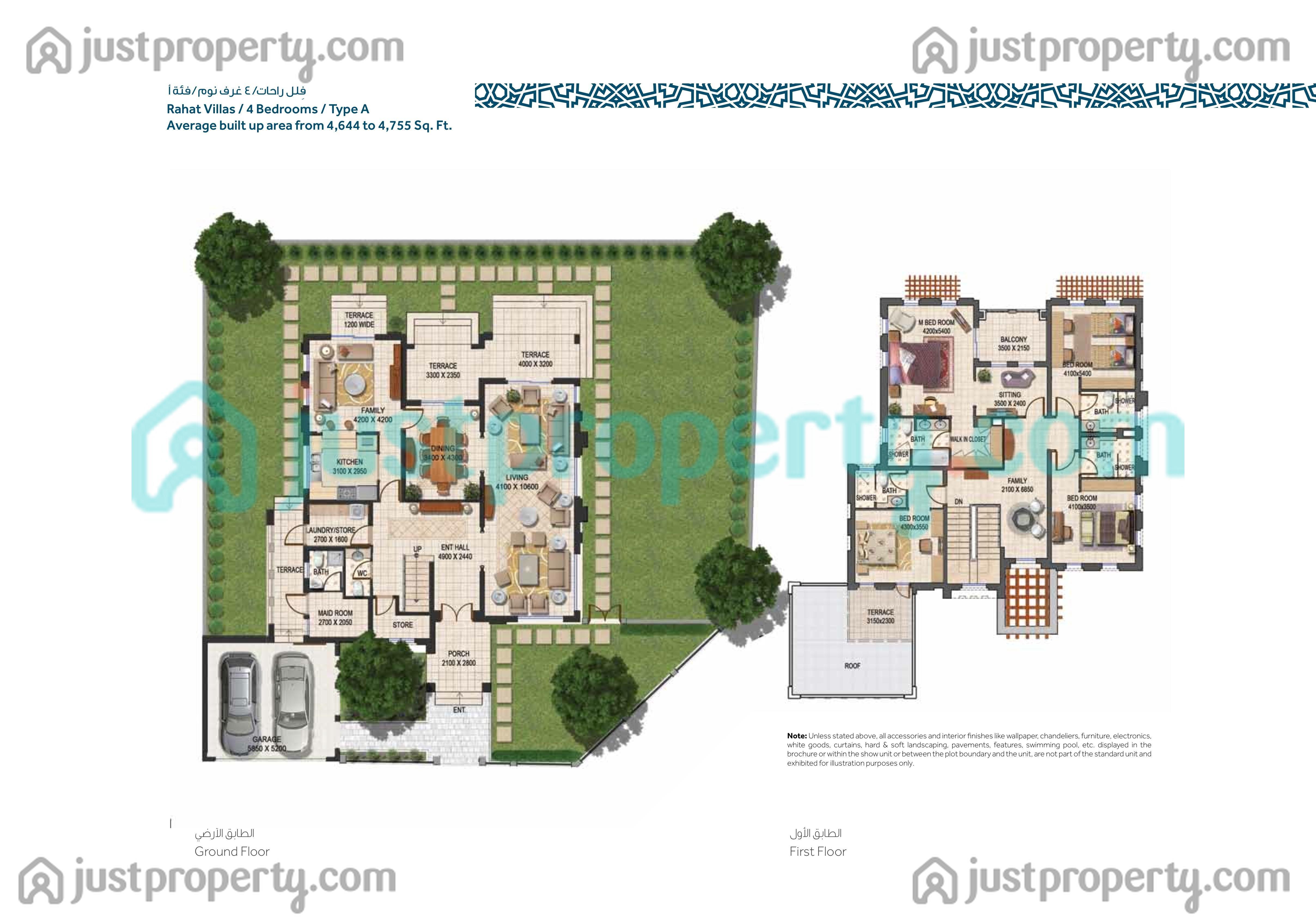 Lovely Floor Plans For Mudon Rahat Villas