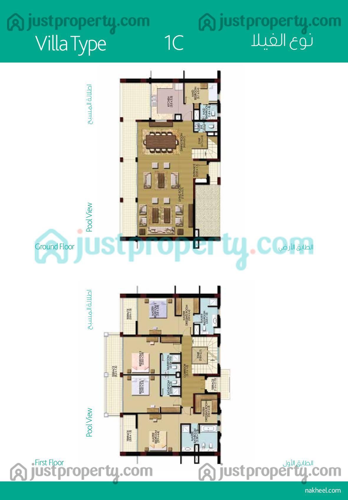 Palma residences floor plans for Floor plans jumeirah heights