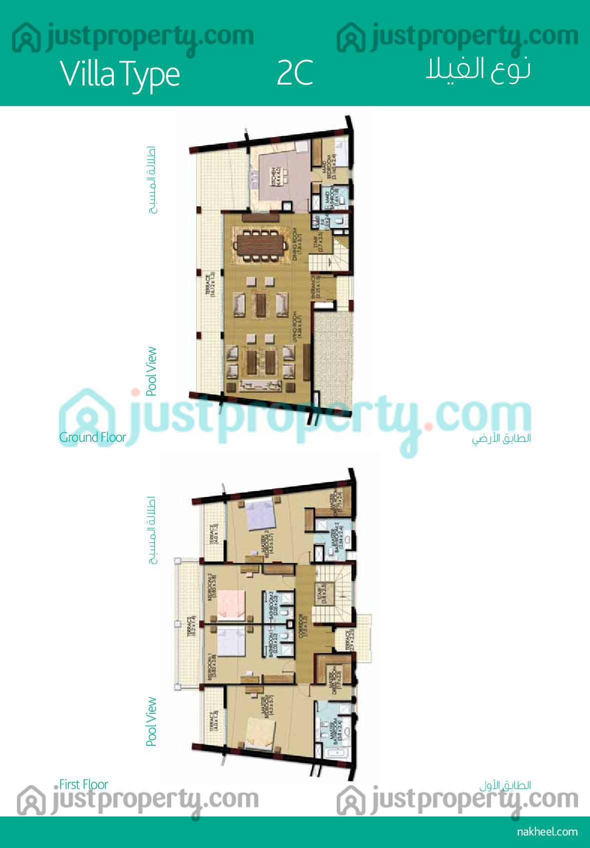 Palma Residences Floor Plans Justproperty Com